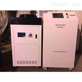 DS-GHX-V光催化釜体反应装置