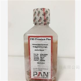 德国PAN胎牛血清ST30-3302