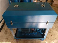 PSGLJ板框式濾油機