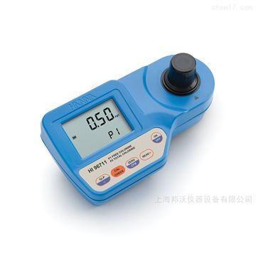 哈納 HI96711餘氯、總氯測定儀