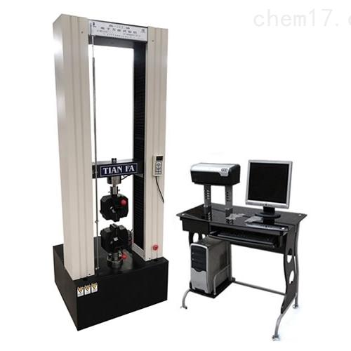 钨丝拉力试验机、电子测试机、伸长率