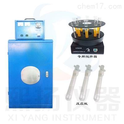 YGHX-A多管光化学反应仪