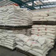 高效铁矿捕收剂 化工原料 现货直发
