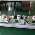 ZW-2008无菌检测集菌仪