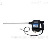 MH3050固定污染源VOCs大氣采樣器