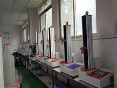 经济型微电脑拉力材料试验机