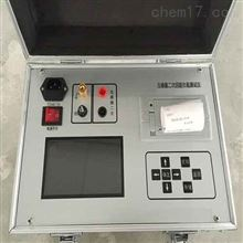 互感器二次回路负载测试仪功能
