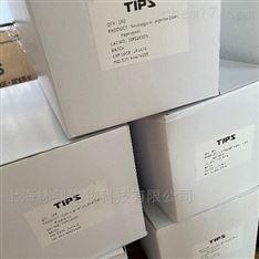 TIPS一次性无菌血清移液管