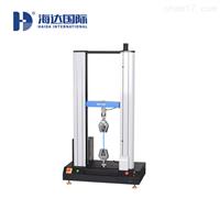 HD-B603橡胶双柱拉伸试验仪