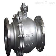 Q41H-16P-200不鏽硬密封球閥