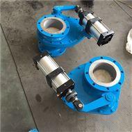 BZ643TC-10C温州厂家旋转陶瓷进料阀