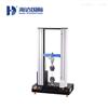 HD-B604-S纸箱双柱拉力强度测试仪