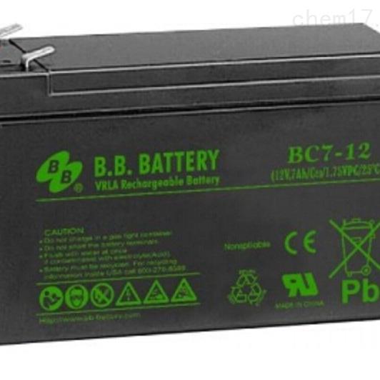 台湾BB通信蓄电池BC7-12