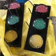 苏特滑线指示灯ABC-hcx-50价格