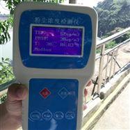 JYB-6A陕西煤矿粉尘浓度检测仪泵吸式采样
