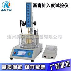 沥青针入度试验仪