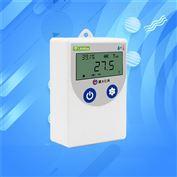 远程温度监控无线wifi冷库温湿度记录仪