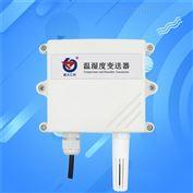 温湿度变送器4-20mA高精度RS485大棚