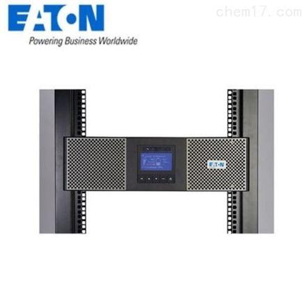 伊顿UPS不间断电源230V 3KVA 2400W机架式