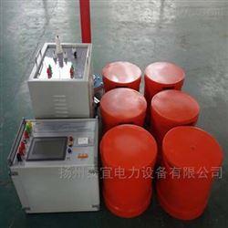 串联谐振耐压试验装置江苏生产