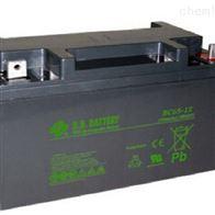 12V65AH台湾BB蓄电池BC65-12代理商