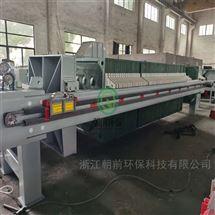 武汉新型大理石泥浆废水锯泥脱水过滤设备