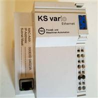 KSVC-101-00181-U00德国PMA扩展模块PMA KSvario温控器