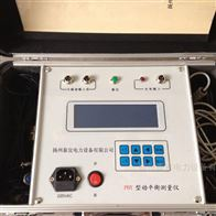 PHY1型动平衡测试仪扬州生产商