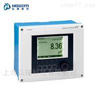 CUS52D低量程浊度分析仪