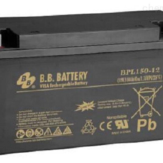 台湾BB蓄电池BPL150-12正品
