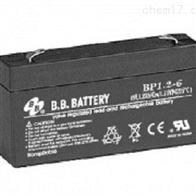 6V1.2AH台湾BB蓄电池BP1.2-6总代理