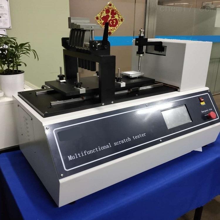 上海多功能耐刮擦测试仪