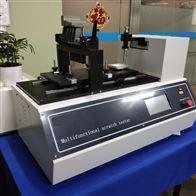 LTAO-98LT多功能刮擦仪