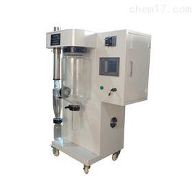 DS-015小型噴霧幹燥機