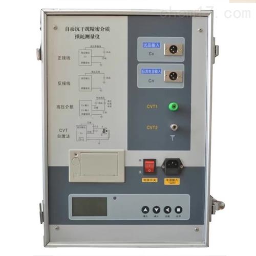 变频抗干扰介质损耗测试仪设备