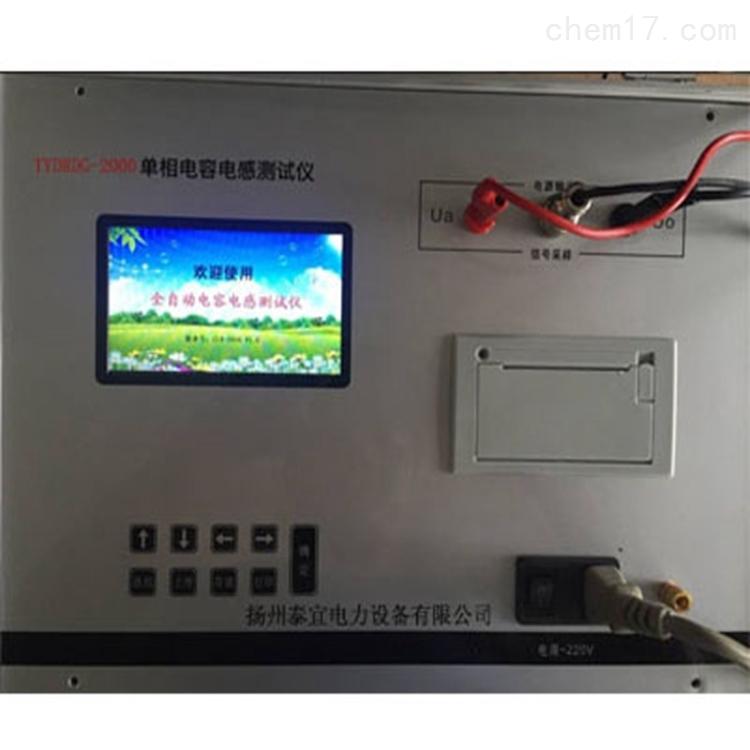 电力设备三相电容电感测试仪