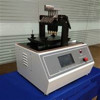 LTAO-52五指耐刮擦测试仪