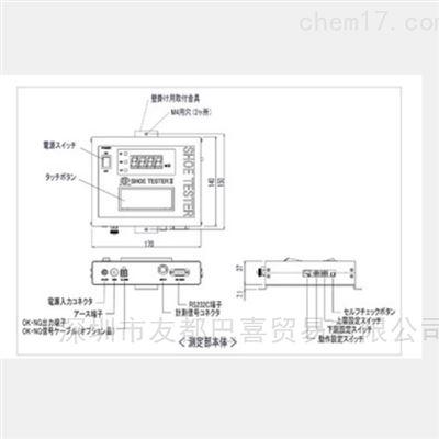 代理西西蒂SSD电阻测定器SHOE TESTERⅡ