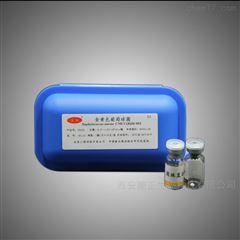 安谱异丙隆溶液标准物质