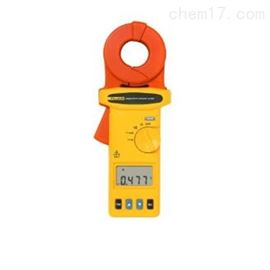 Fluke 1630接地环路电阻测试钳表