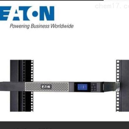 伊顿UPS不间断电源 机架式标机 220V600W