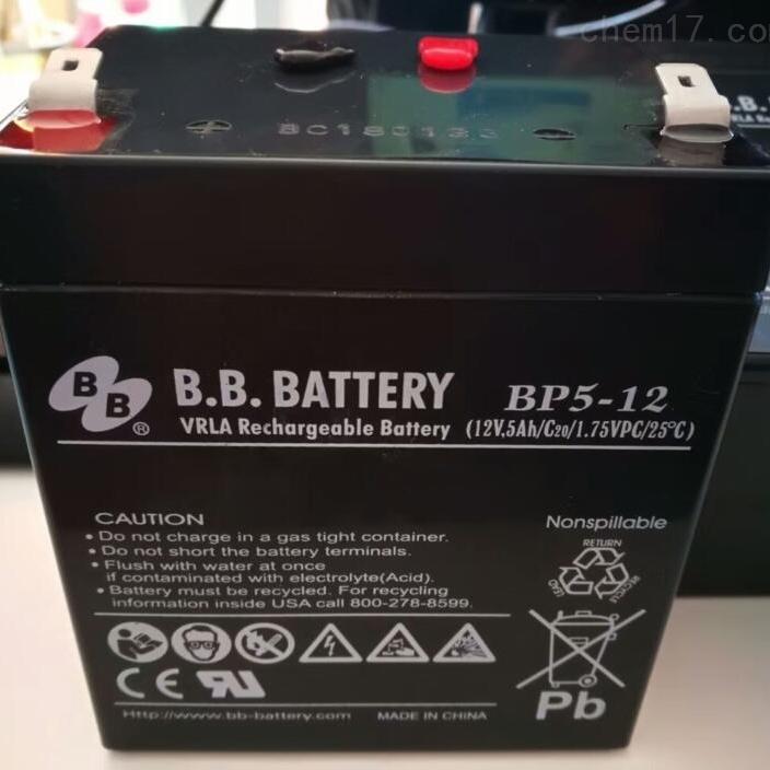 台湾BB蓄电池BP5-12批发