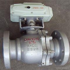 Q941F-25C-125电动碳钢球阀