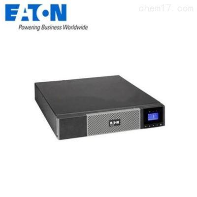 5PX2200iRT伊顿UPS 电源 塔式/机架式 9210-7374-00P