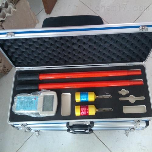 110KV无线高压核相仪