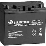 12V20AH台湾BB蓄电池BP20-12批发