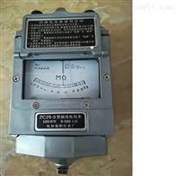 资阳500V兆欧表承装修试