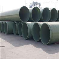 50 60 70 80 100可定制北京脱硫塔玻璃钢烟道管施工流程
