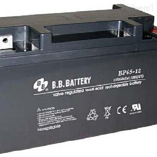 台湾BB蓄电池BP65-12现货