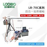 LB-70C型氯化氢盐酸雾硫酸雾氟化物四合一烟枪